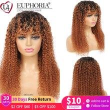 옹 브르 브라운 30 변태 곱슬 가발 브라질 레미 인간의 머리카락 전체 기계 가발과 Bangs 자연 색상 곱슬 짧은 가발 Euphoria