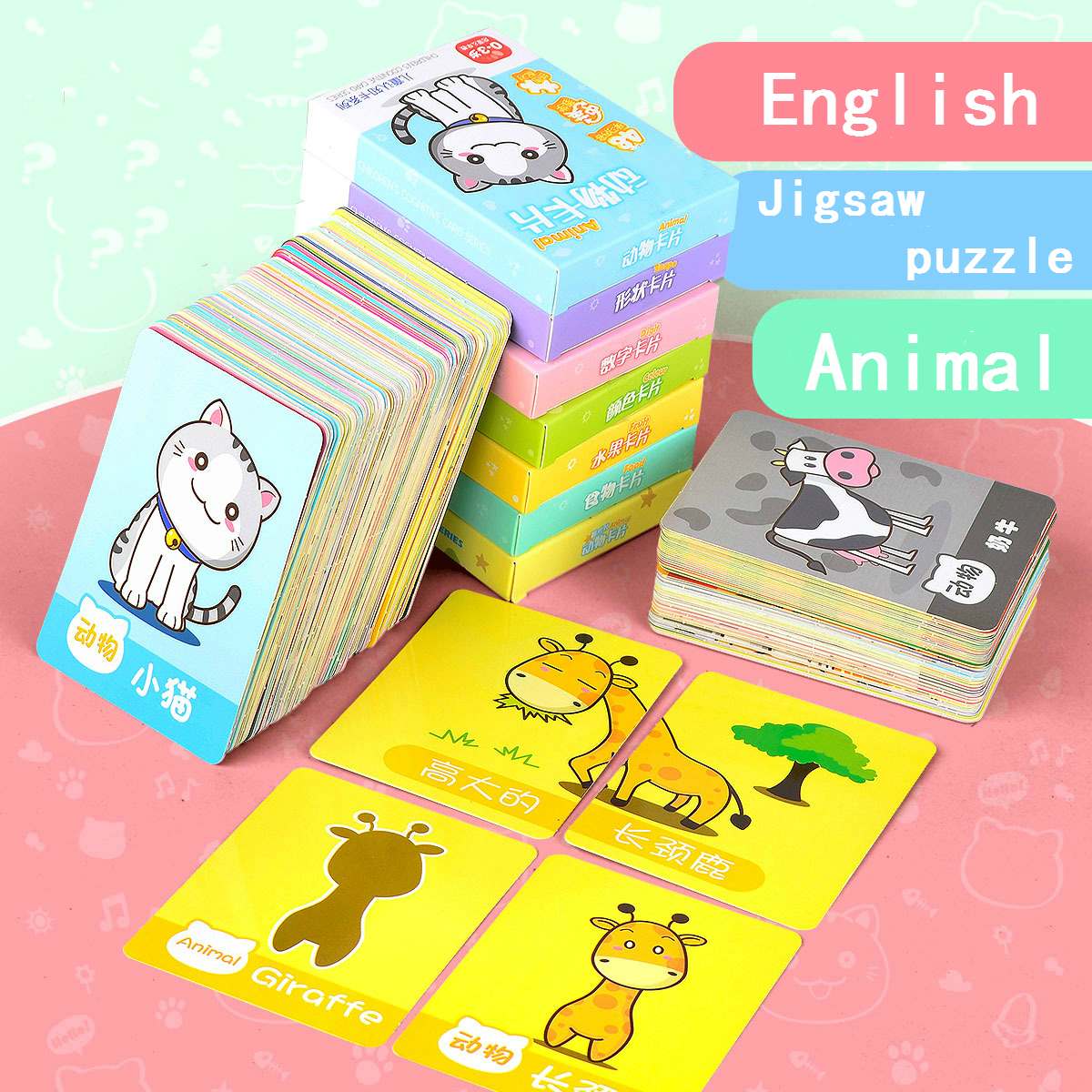 24pcs Children Cognitive Card Cartoon Pattern Matching Jigsaw Puzzle English Chinese Fun Teaching Card Baby Early Education Toys