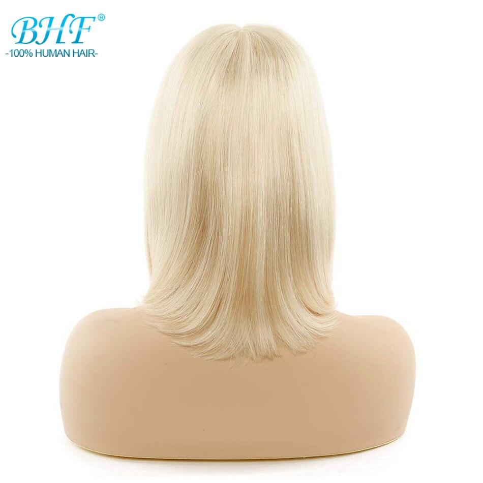 human hair wig  (4)