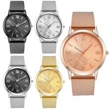 цена на Luxury Brand Fashion Watch  Design Women Watches   Round Dial Stainless Steel Band Quartz Wrist Watch Gifts Watch