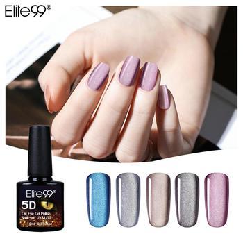 Elite99 10ml 5D Katze Augen UV Gel Tränken Weg Magnetische Nagellack Semi Permanente UV Gel Für nail art Maniküre Lack
