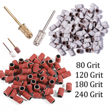 80#120#180#240# Nail Drill Bits Foot Care Polishing Manicure Gel Polish Remover Replacement Tools Cutter Zebra Sanding Bands