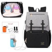 Pañal de maternidad bolsa para cuidado del bebé para mamá, cochecito, bolsa de cochecito, USB, impermeable, viaje, lactancia, mamá, mochila de cambio