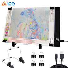 Elice a4 led luz almofada artcraft rastreamento caixa de luz placa cópia digital comprimidos pintura diamante desenho tablet