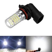 Светодиодный 9005 hb3 9006 туман светильник s лампы 3030smd