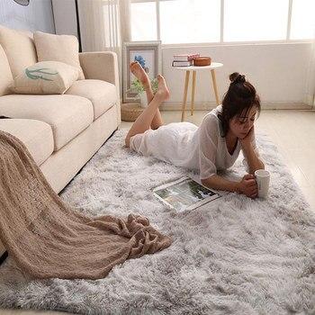 2020 Modern Nordic Tie-dye Gradient Carpet Bedroom Living Room Rectangular Carpet Variegated Soft Comfortable Area Carpet Gray 1