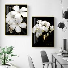 Wydruki HD Home Decor abstrakcyjne obrazy Golde plakat kwiaty liście ścienne płótno artystyczne modułowe obrazy bez ramek do salonu