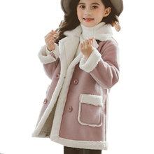 Jesienno-zimowa 2020 dziewczęce kurtki okazjonalne odzież wierzchnia moda wełniana długi płaszcz odzież dziecięca śliczna odzież wierzchnia dziewczęca dla niemowląt 4-13 lat tanie tanio OBOVATUS CASHMERE Mikrofibra COTTON Stałe long Skręcić w dół kołnierz hd65-1A-55 Button Dziewczyny Pełna REGULAR