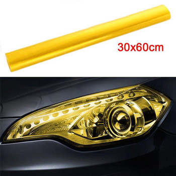 Car Light Film Accessories 60X30cm Yellow Auto Headlights Taillight Tinting Film Fog Car Decoration PVC Stickers Film Dropship image