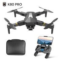 5G UAV trasmissione in tempo reale immagine telecamera aerea ultra-chiara 4K /8K 360 ° telecomando a doppia lente Drone elicottero aereo