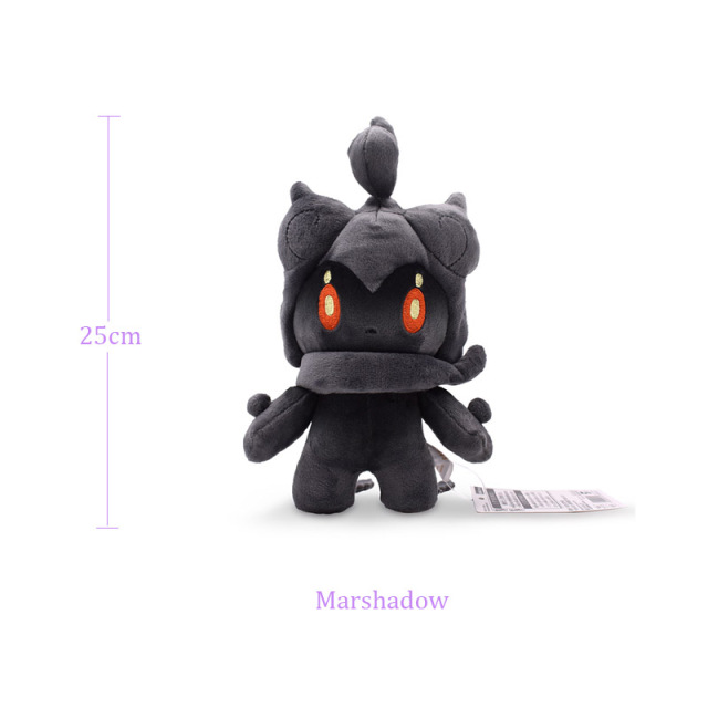 2 Styles Anime Marshadow SUN/MOON Stuffed Plush Doll Soft Animal Peluche Dolls Hot Toys Great   Gift For Children