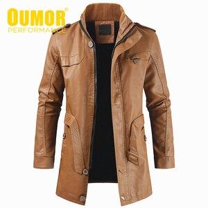 Image 1 - Oumor Männer Herbst Mode Lange Warme Fleece Leder Jacke Mantel Männer Winter Casual England Stil Vintage Leder Jacke Parkas Männer