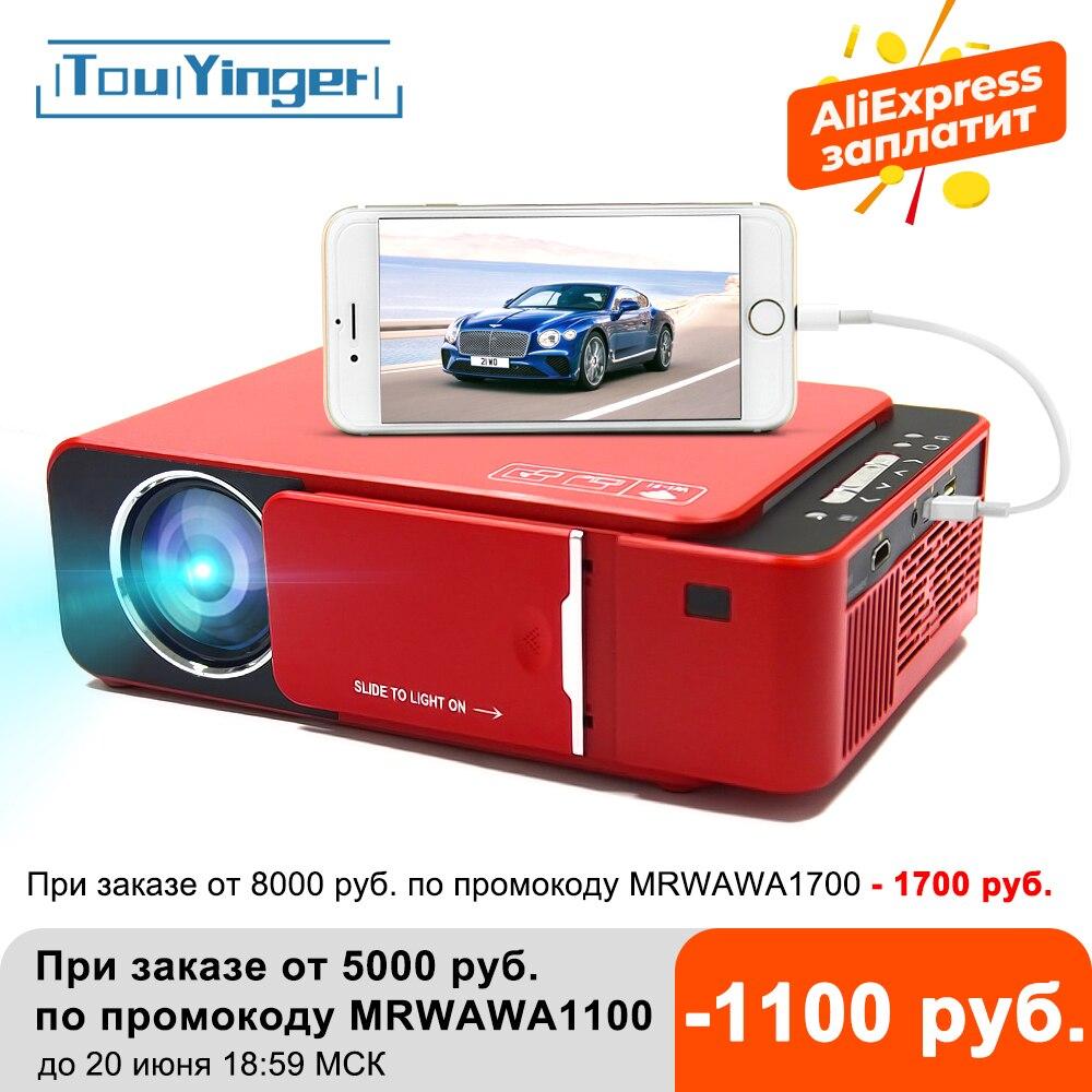 TouYinger T6 Портативный HD светодиодный проектор (Android Wifi опционально) видео проектор Поддержка 4K Full HD 1080p домашний кинотеатр