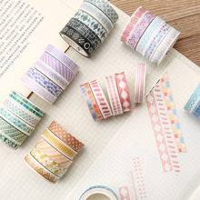 5pcs/lot Washi Tape Set Geometric Masking DIY Decoration Scrapbooking Adhesive Label Journal Sticker Stationery