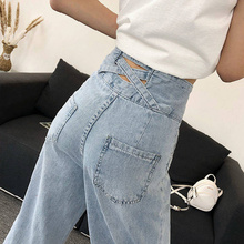 2019 Autumn Jeans Harem Casual Women Pants Ankle length Vintage Loose High Waist Stretch Jeans distressing ankle jeans