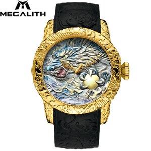 Image 4 - MEGALITH ファッション男性腕時計トップの高級ブランドゴールドドラゴン彫刻腕時計メンズクォーツ時計防水ビッグダイヤルスポーツマン