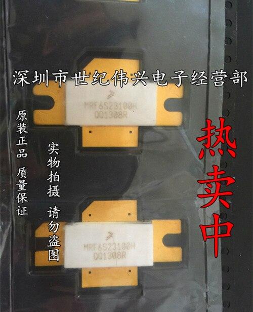Livraison gratuite MRF6S23100H se spécialise dans le tube RF à haute fréquence