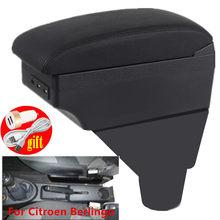 Подлокотник для Citroen Berlingo, центральный подлокотник с контейнером для хранения, украшение для стайлинга автомобиля с подстаканником USB