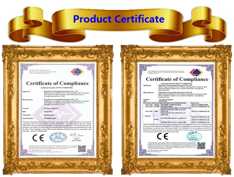 product certificate_2