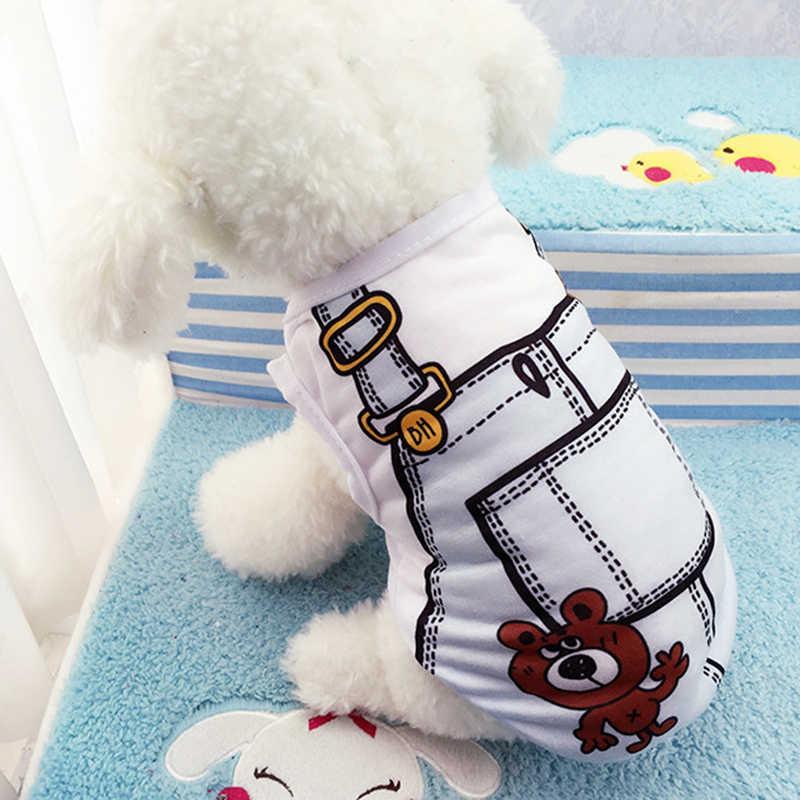 子犬ベスト小型犬服の綿の Tシャツベスト犬のアパレル服テディ小中大型犬のペット用品