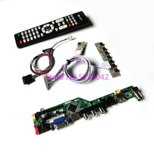 KIT pour LP156WH3 (TL)(T1)/(TL)(T2)/(TL)(TA)/(TL)(TB) carte de commande TV analogique LCD LVDS, 1366x768 VGA + USB, 40 broches