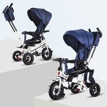 Складной детский трехколесный велосипед, трехколесный велосипед, детская коляска, вращающееся сиденье, детская коляска, коляска для детей, тележка