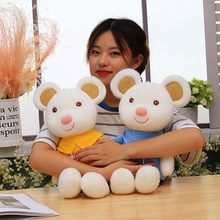 Cute Wearing Clothe Mouse Plush Toy Stuffed Animal Small Toys Doll New Style Children Girls Gift