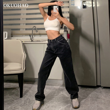 Jeans Woman High Waist 2020 New Wide Leg Female Pants Straight Loose Black Mom Pants Fashion Baggy Boyfriend Jean Women Trousers