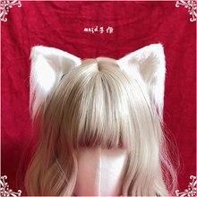 Милая заколка в Стиле Лолита с кошачьими ушками ручной работы заколки для волос повязка на голову Косплей съемные Плюшевые Уши цвета черный и белый