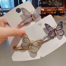 Блестящие заколки для волос с вышивкой бабочки женщин высококачественные