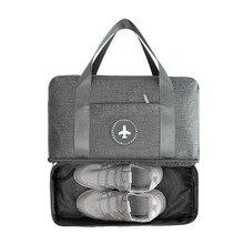 Водонепроницаемая дорожная сумка для багажа, портативная двухслойная дизайнерская спортивная сумка для хранения, одежда, обувь, сумки, бюстгальтер, нижнее белье, сумка для багажа на молнии