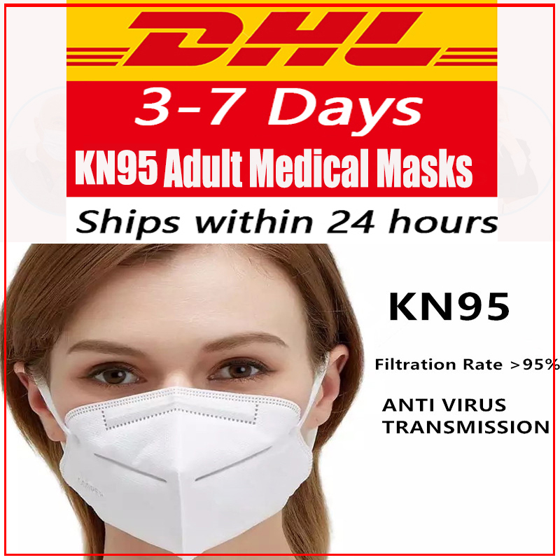 DHL Medical-Disposable Elastic Protect Waterproof Pixar Cars Security protection against viruses mask n95mask kn95mask pm25(China)