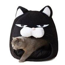Мультяшная кровать для кошки, флисовый милый домашний домик для щенка, кошки, теплая мягкая палатка для кошки пещера, водонепроницаемая Нижняя сумка для сна, товары для кошек
