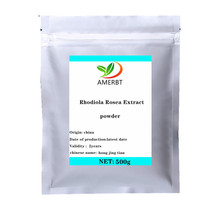 Factory Supply Rhodiola Rosea Root Extract Salidroside Rhodiola Rosea Extract powder High quality no additives, free shipping цена 2017