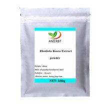 цена на Factory Supply Rhodiola Rosea Root Extract Salidroside Rhodiola Rosea Extract powder High quality no additives, free shipping