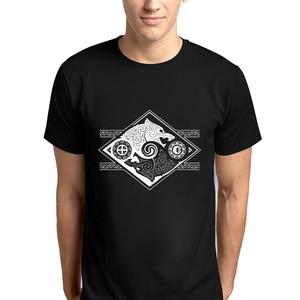 Hati Skoll T Shirt Men Womensummer Casual Fashion T Shirts High Quality Short Sleeve Harajuku T-Shirt Camiseta(China)