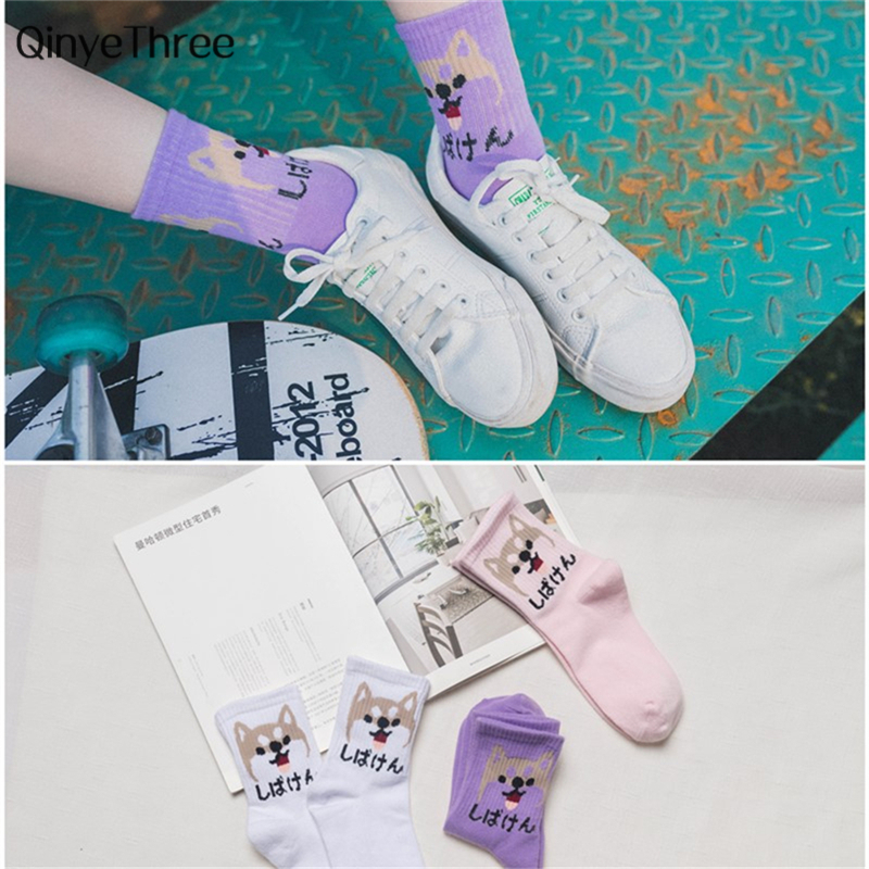 1 Pair Harajuku Warm Funny Narcissistic Cats Dog Socks Japanese Cookie Meias Cute Women Socks Kawaii Skarpetki Sokken