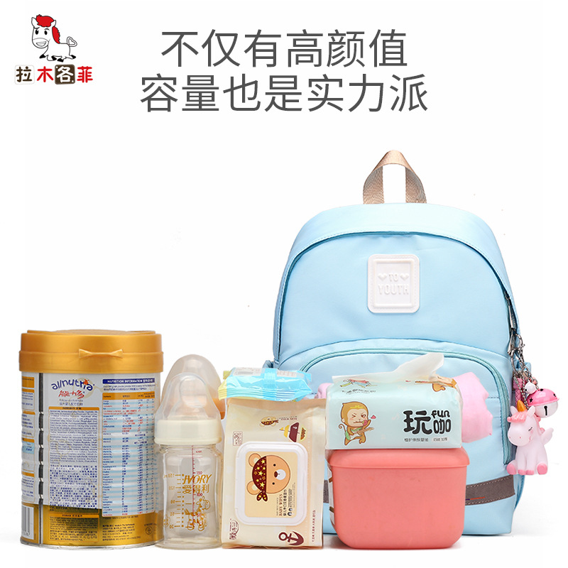 New Style Diaper Bag Multi-functional MOTHER'S Bag Fashion Mommy Bag Feeding Bottle Aiaper Backpack