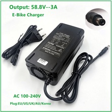 Зарядное устройство 58,8 в 3 А для литиево-ионных аккумуляторов 14S 48 В, мощный электрический велосипед, высокое качество, литиевая батарея, зар...