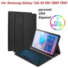 """Цветная клавиатура с подсветкой для samsung Galaxy Tab S6 10,"""" T860 T865 с откидной подставкой, кожаный чехол для планшета"""