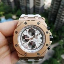 Didun Mens Watches Top Brand Luxury quar