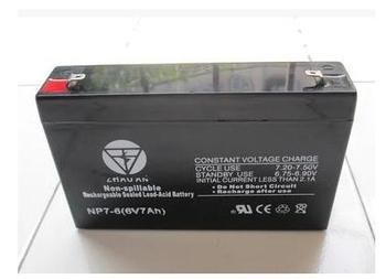 Free ship 6V 7AH lead acid battery rechargeable battery Children's electric car battery vrla battery