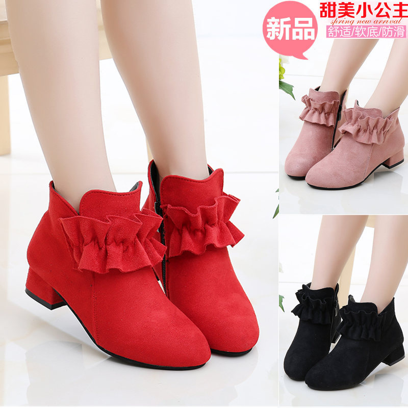 2019 Children'S Winter Shoes For Girls Fashion Lace Plush Boots Princess Kids Snow Boots 4 5 6 7 8 9 10 11 12 Years