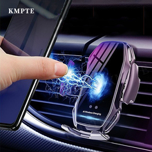 KMPTE Qi 10W Car Fast Wireless Charger For iPhone 12 Max Pro 11 Pro XR Samsung S20 S10 Induction Car Mount Fast Wireless Charger