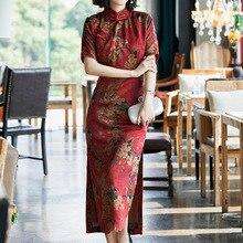 [Агент основной толчок имеет льготную цену] Весна и лето стиль женские шелковые длинные элегантные Настоящие шелковые Cheongsam 90003