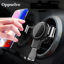 цена на Air Vent Mount Silicone Mobile Phone Stand Rotatable Car Phone Holder 360 Rotation Cellphone Bracket Gravity Phone Holder Stand