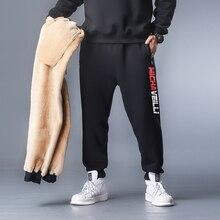 Waist-Trousers Sweatpants Jogger Velvet Elastic Fleece Men Casual XL-7XL Warm-Fur