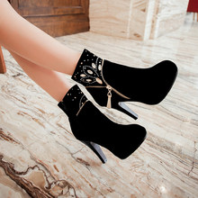 Sexy Women's High Block Heels Ankle Boots Platform Glitter Rhinestones Side Zip party pumps Shoes(China)