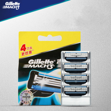Gillette 3 Series Safety Shaving Blades, 4 Pieces, Comfortable Men's Shaving Blades