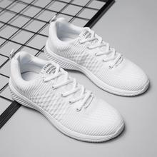 Extra-large autumn white sports casual shoes 45 men black sneakers breathable mesh canvas large size48-39
